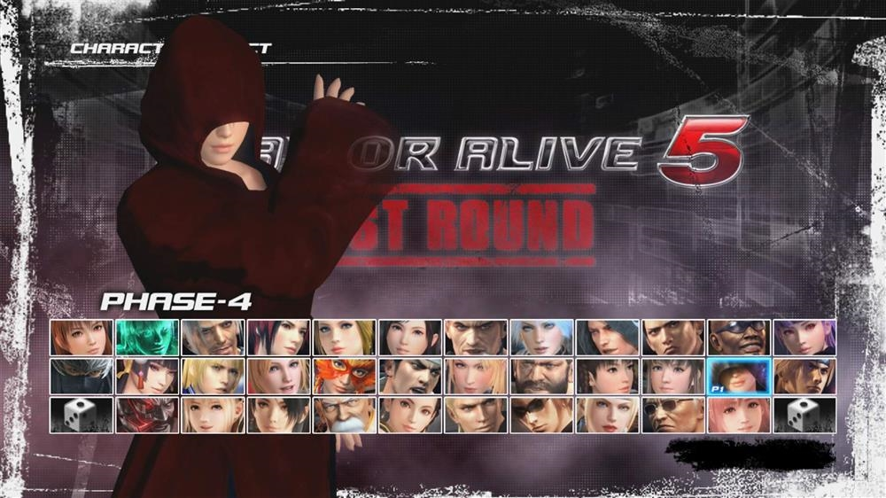 Image from DOA5LR Showstoppers Encore Phase 4