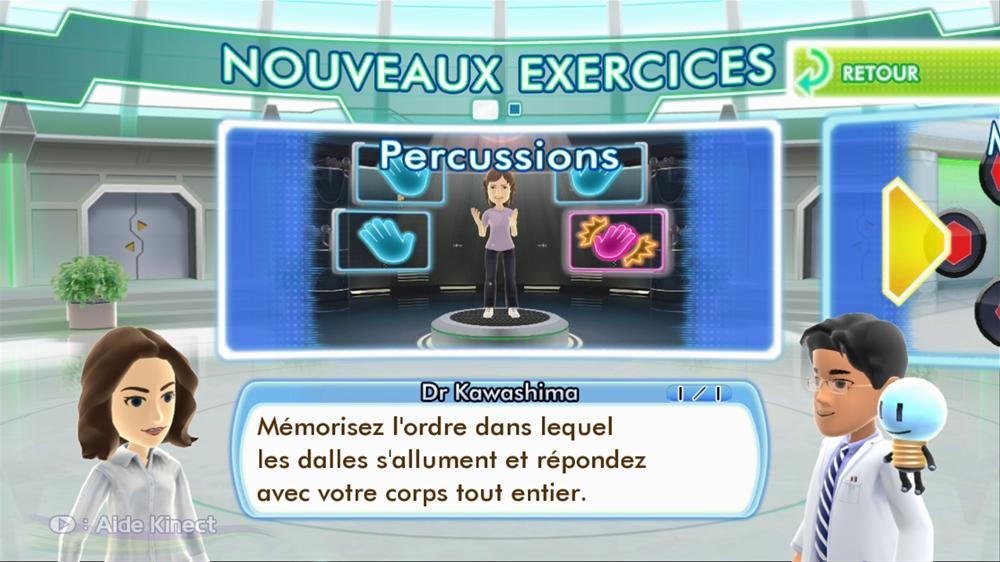 Image de Études supérieures I