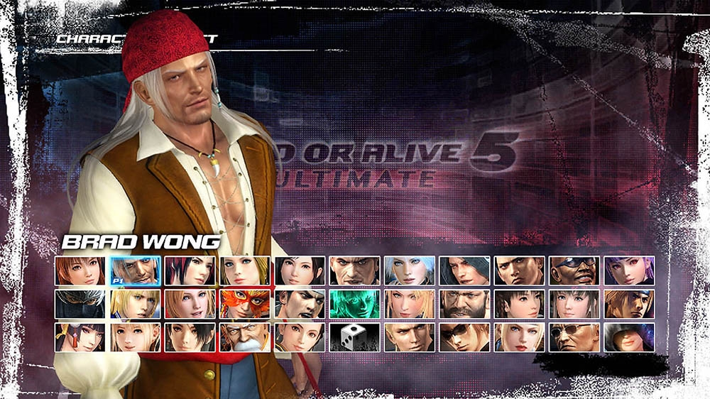 Image de Dead or Alive 5 Ultimate - Halloween Brad Wong 2014