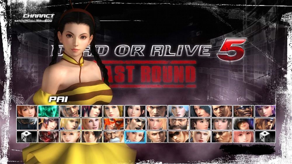 Image from DOA5LR Pai Halloween Costume 2015
