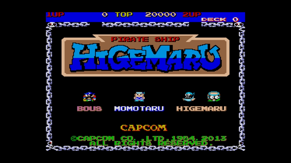 Image from CAPCOM ARCADE CABINET : PIRATE SHIP HIGEMARU