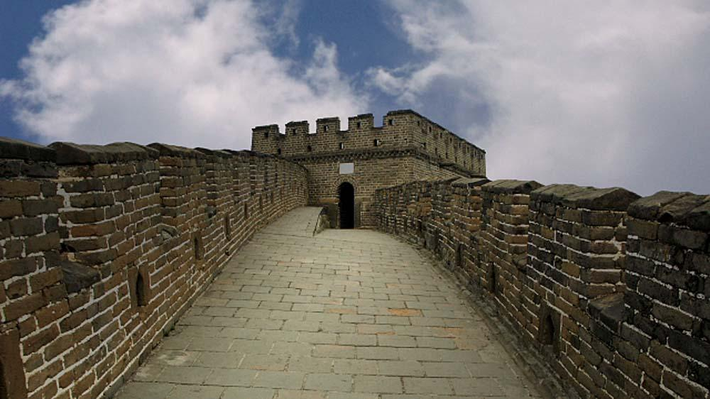 Image from Atop the Great Wall of China