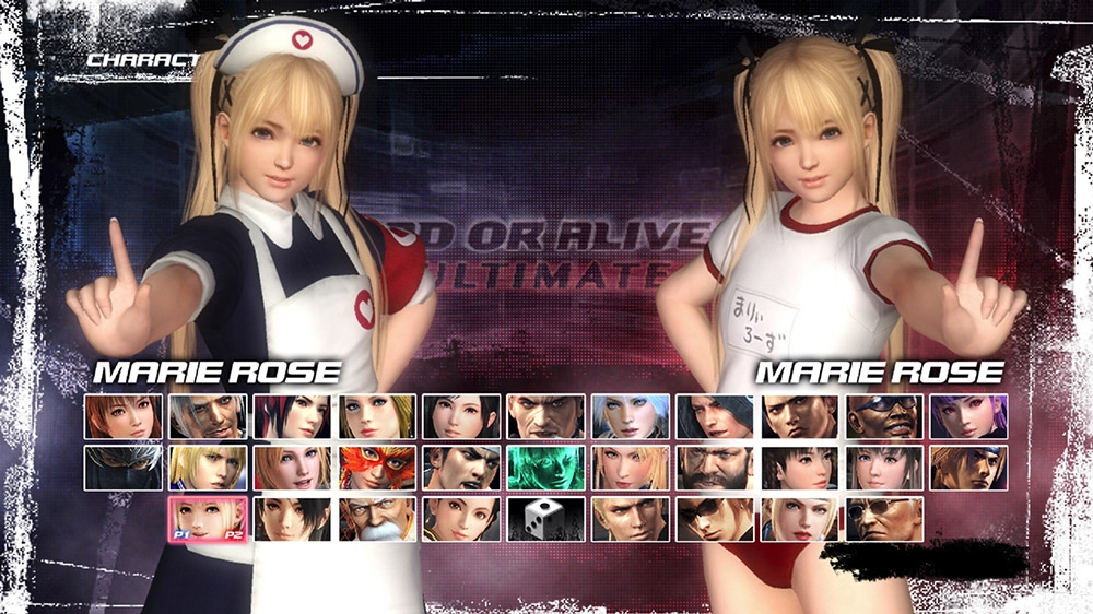 Image de Catalogue de tenues #11 Dead or Alive 5 Ultimate