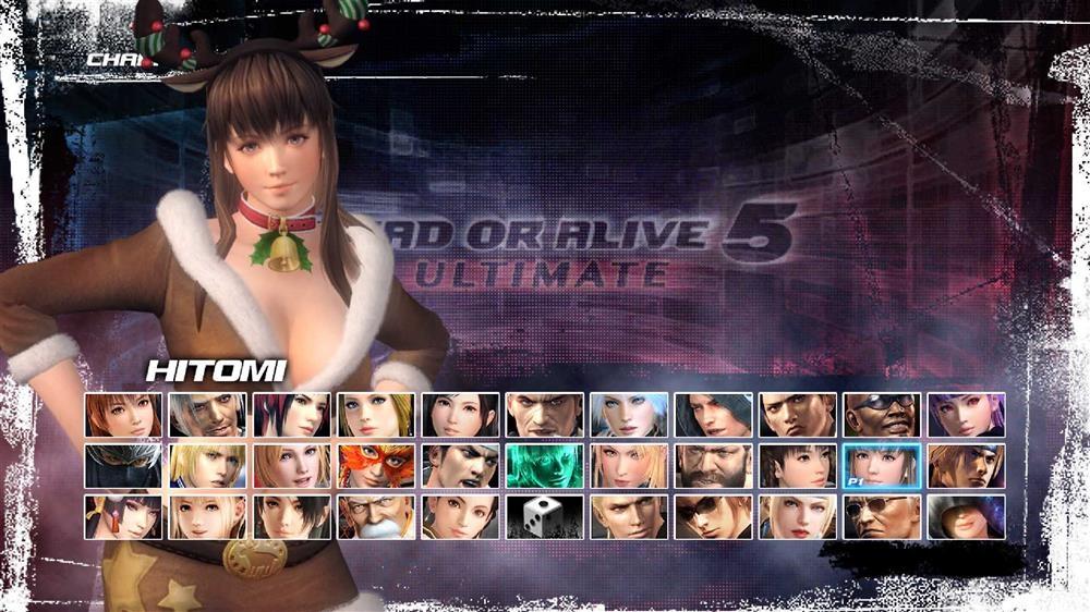 Image de Dead or Alive 5 Ultimate - Noël Hitomi