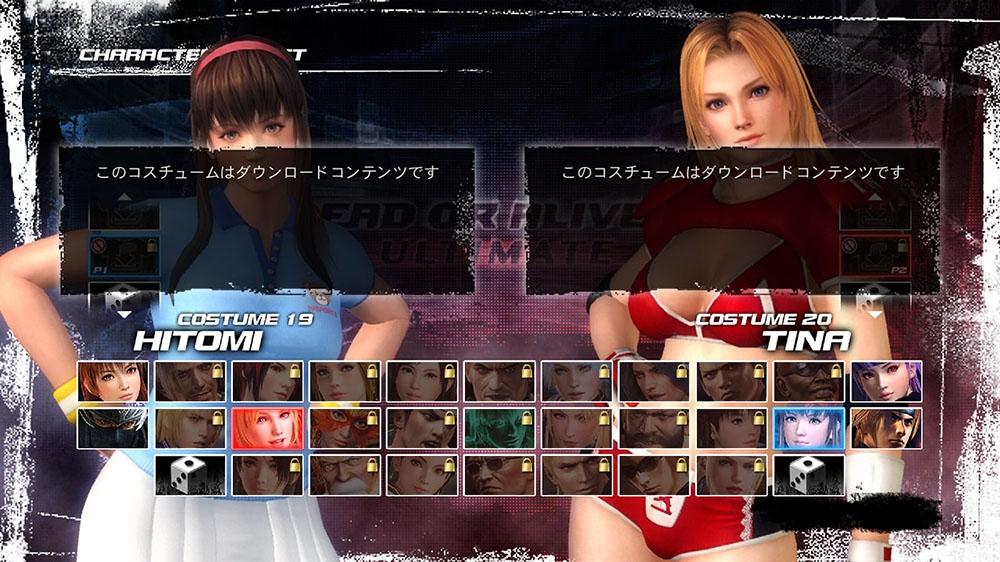 Image de Catalogue de tenues #05 Dead or Alive 5 Ultimate