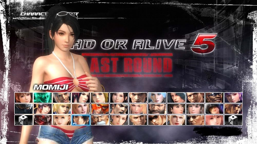 Image from DOA5LR Hot Summer Momiji Costume