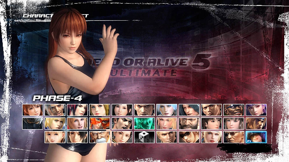 Imagen de Dead or Alive 5 Ultimate - Phase 4 Ultimate Sexy