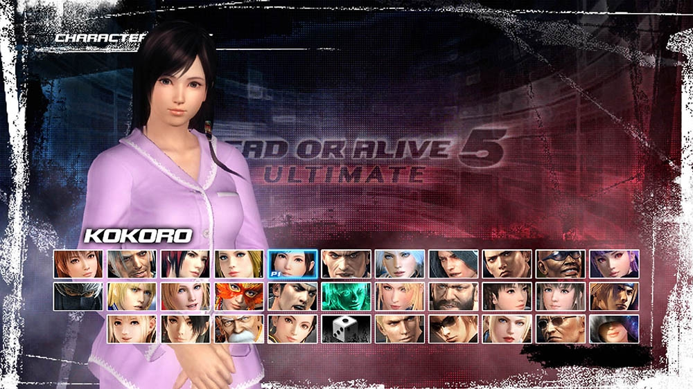 Image from Dead or Alive 5 Ultimate Kokoro Bedtime Costume
