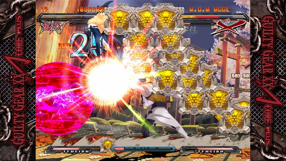Image from GUILTY GEAR XX ΛCORE PLUS