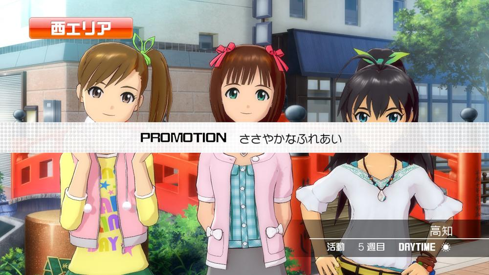 Image from THE IDOLM@STER 2 Trailer#3&#4