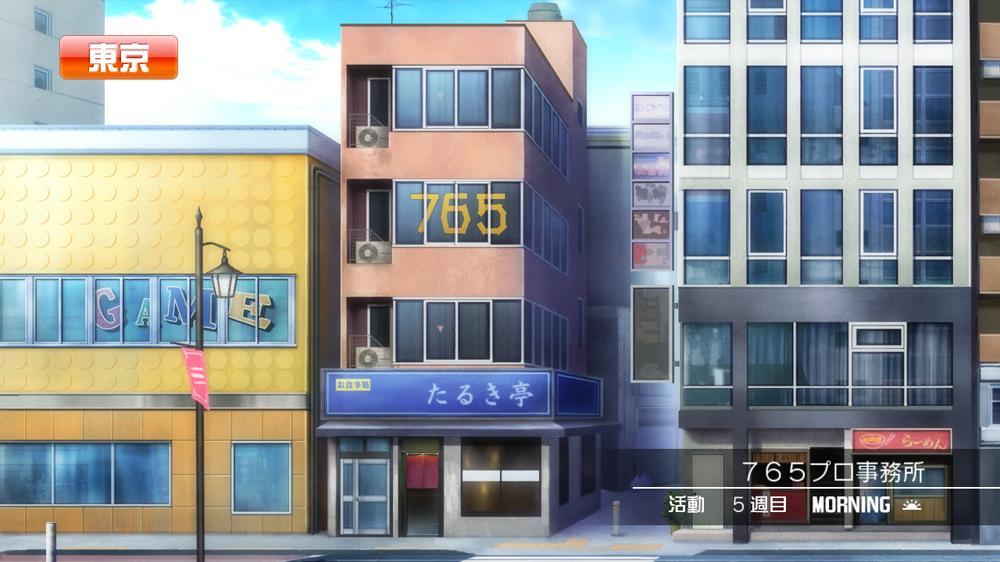 Image from アイドルマスター2 PV #1