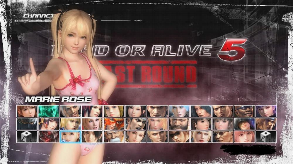 Image from DOA5LR New Challengers Marie Rose
