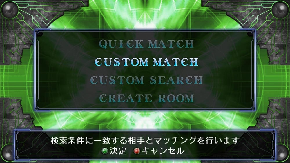 Image from GGXXACP Gamer Picture Pack Type-F
