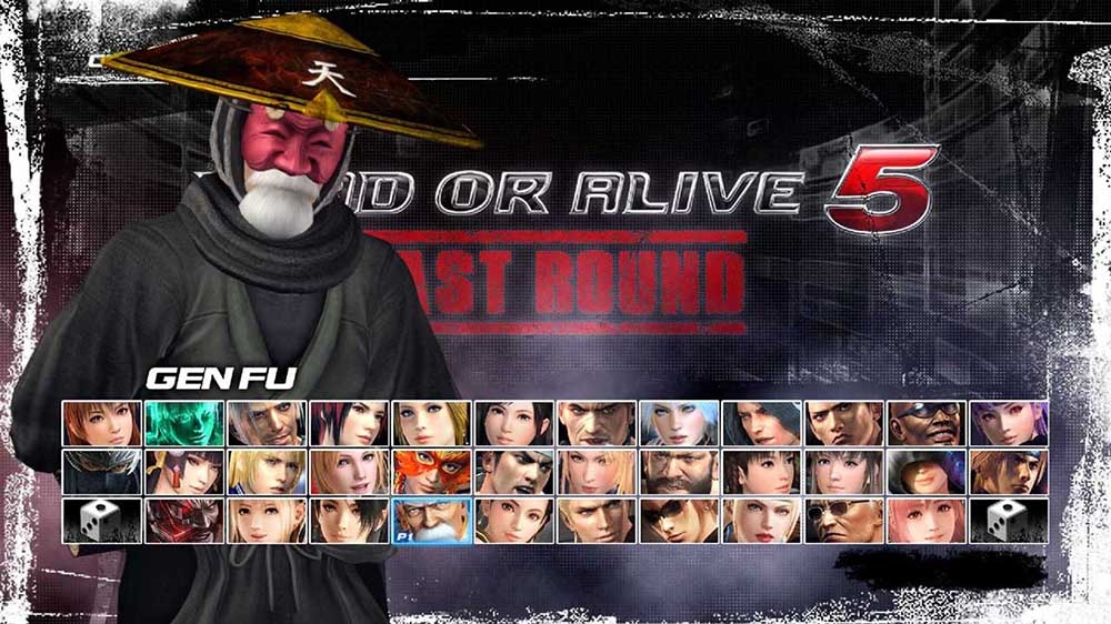 Image from DOA5LR Ninja Clan 1 - Gen Fu