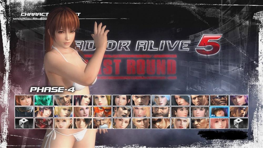 Image from DOA5LR Premier Sexy Costume Phase 4