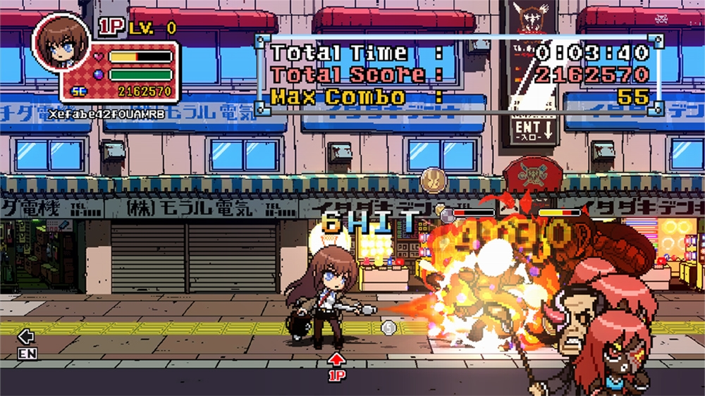 Afbeelding van Phantom Breaker:Battle Grounds -DLC trailer