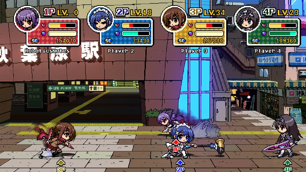 Image from Phantom Breaker:Battle Grounds -DLC trailer