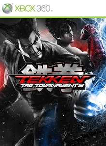TTT2 Bonus Video's (TEKKEN TAG)