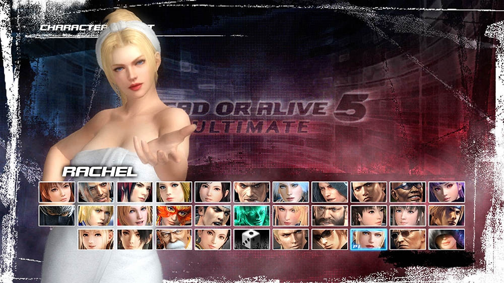 Image from Dead or Alive 5 Ultimate Rachel Bathtime Costume
