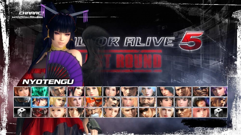 Image from DOA5LR Costume by Tamiki Wakaki - Nyotengu