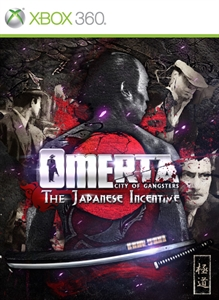 Omerta – City of Gangsters – The Japanese Incentive boxshot
