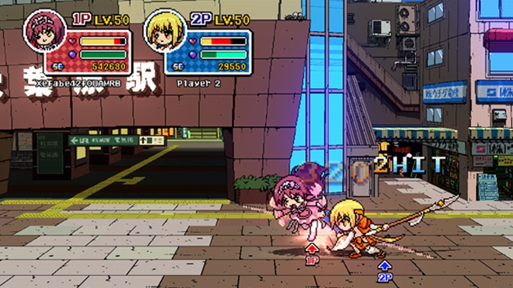 Image from Phantom Breaker:Battle Grounds -Official trailer-