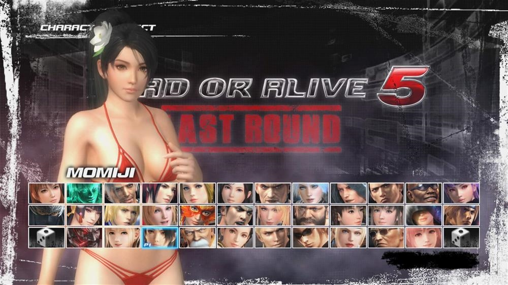 Image from DOA5LR Beach Party Momiji
