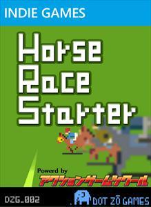 ホースレーススターター Horse Race Stater