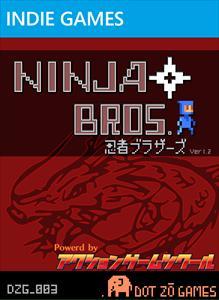 NINJA BROS. 忍者ブラザーズ