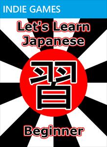 Let's Learn Japanese: Beginner