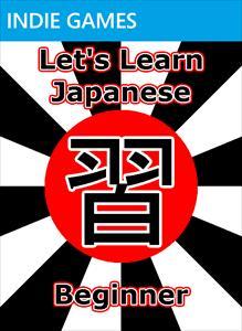 Let's Learn Japanese: Beginner