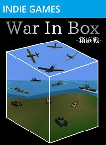 War In Box (HAKONIWASEN)