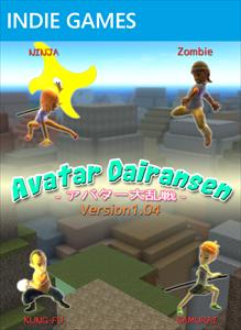 Avatar Dairansen -アバター大乱戦-