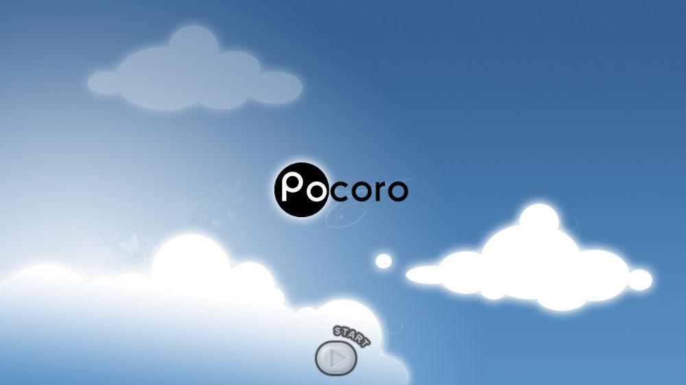 Image de Pocoro
