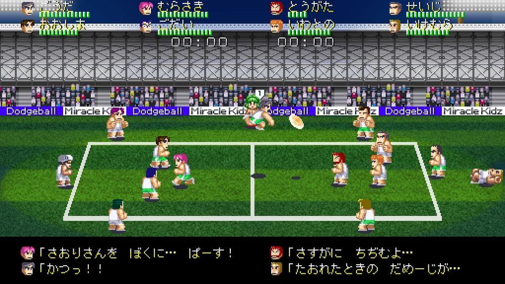 Image from ダウンタウン激凸ドッジボール!
