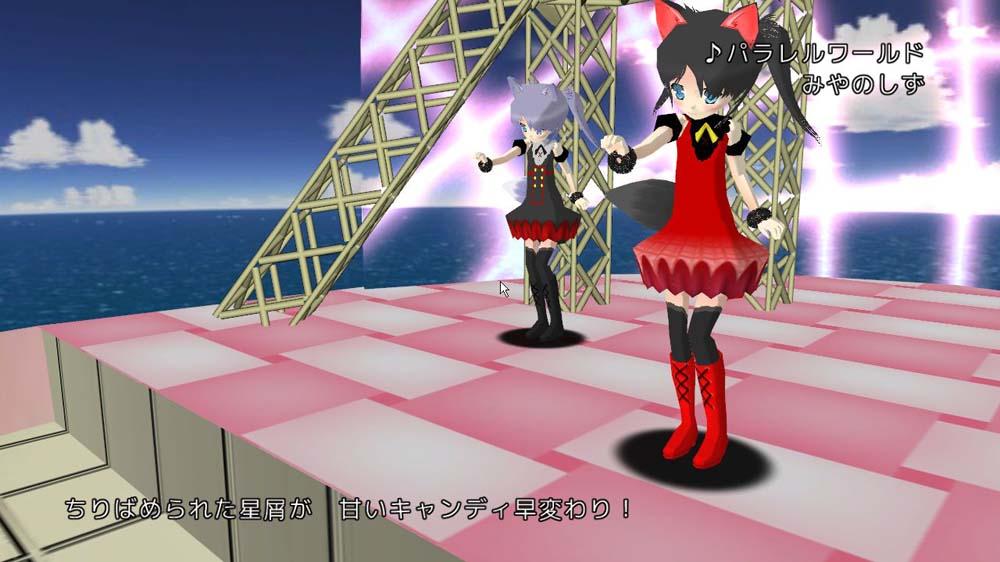 Image from 魔法の国のメロディ ファニーダンシング