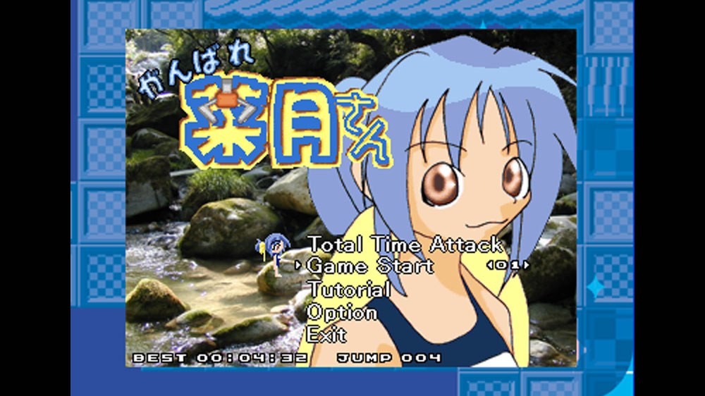 Image from GANBARE NATSUKI SAN