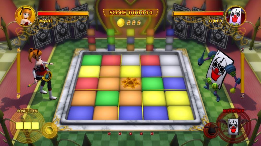 MagicalCube のイメージ