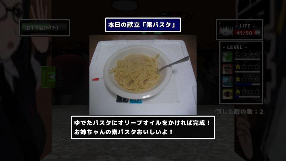 Image from ゆっくりの迷宮