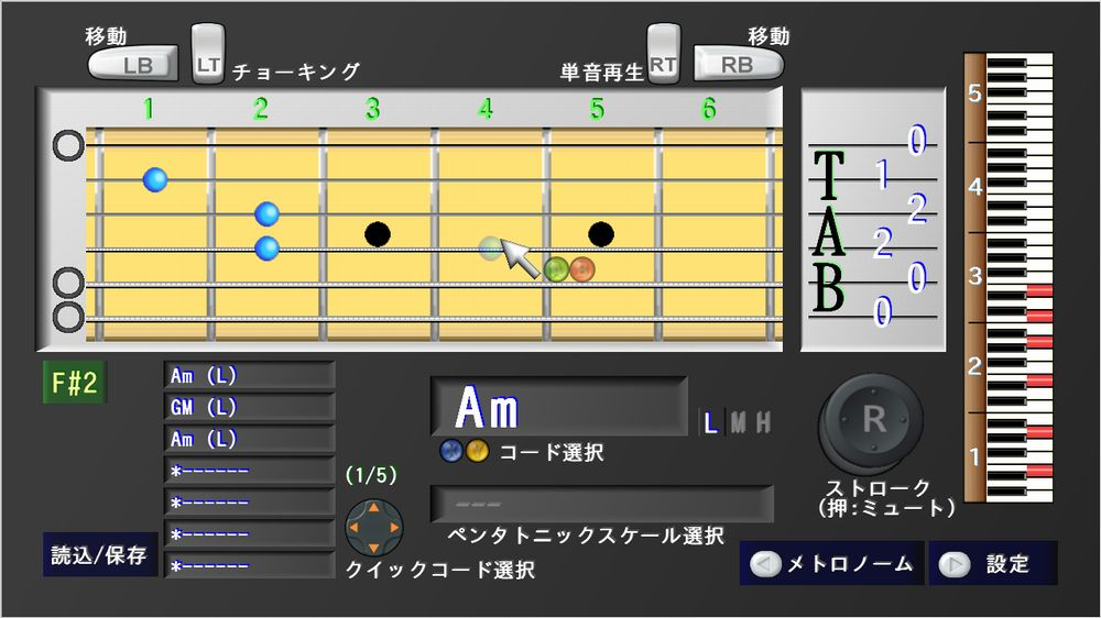 Image from Play x Play ! Guitar