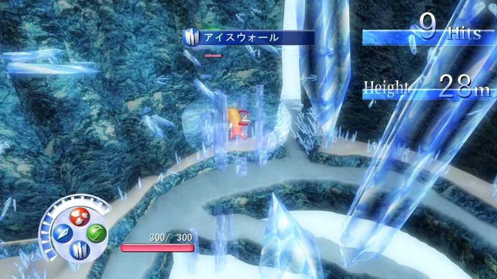 Image from Sword of Rapier -ソード オブ レイピア-