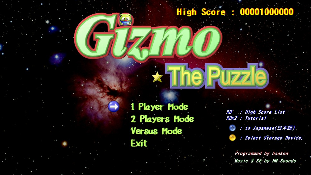 Image from Gizmo the Puzzle