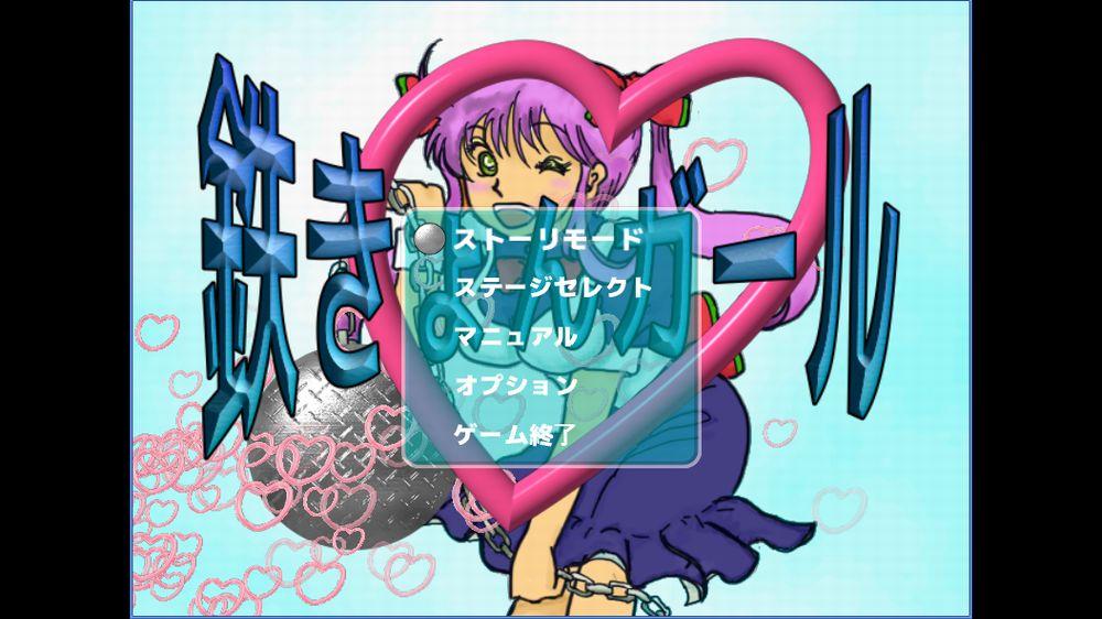 Image from 鉄きょんガール