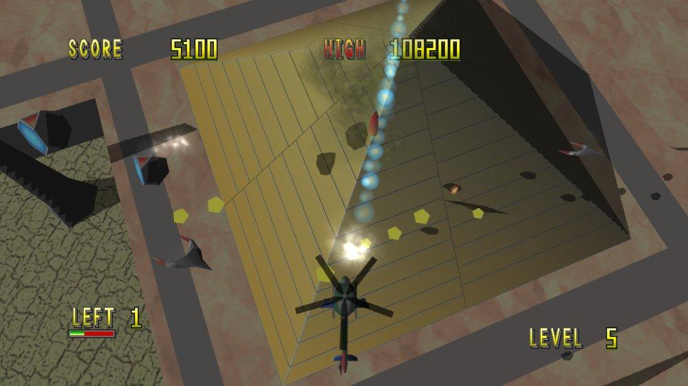 Image from URGENT EVASION 360