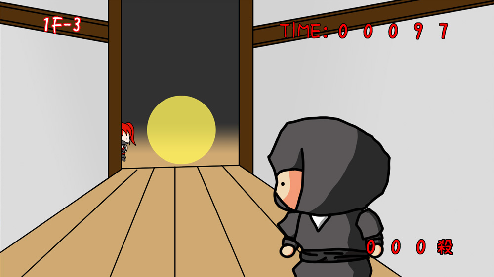 Image from Ninja Sneaking