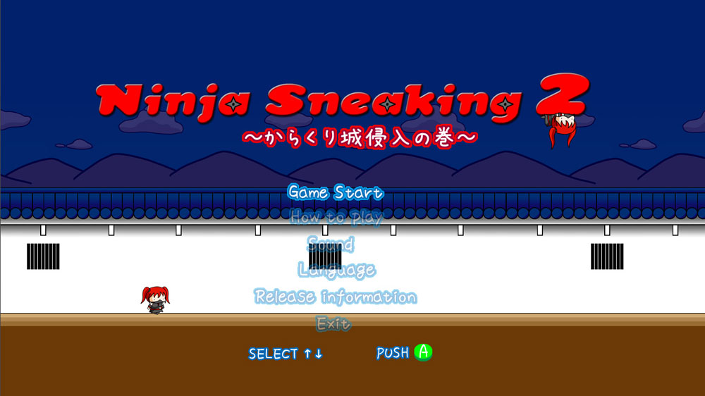 Image from Ninja Sneaking2
