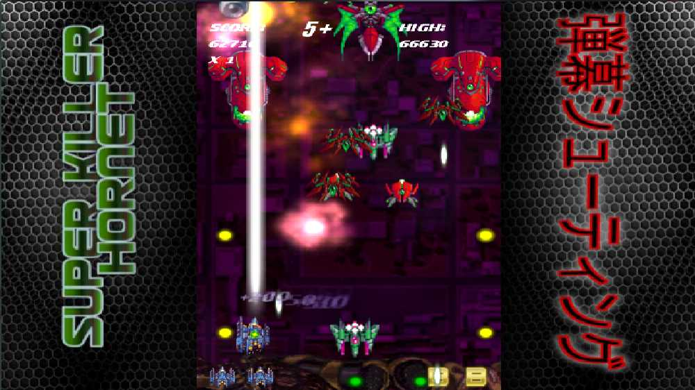 Image from Super Killer Hornet