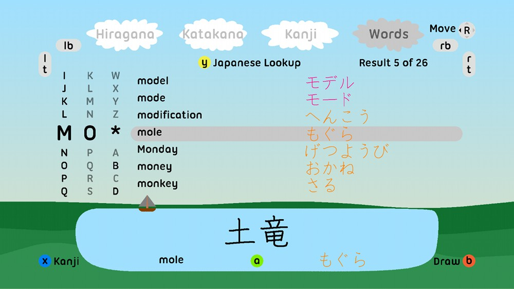 Image from Let's Learn Japanese: Deluxe