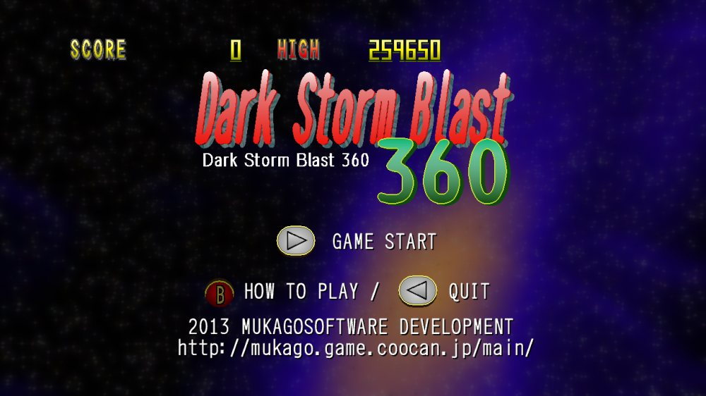 Image from Dark Storm Blast 360